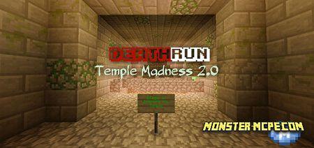 DeathRun: Temple Madness 2.0 (Minigame)