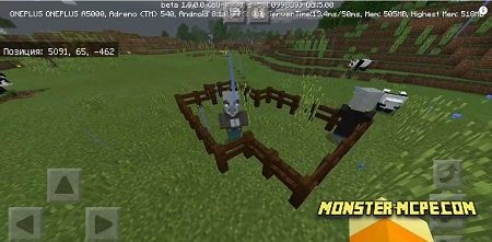 whats new in minecraft 1.9.0.0