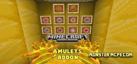 Amulets Addon 1.15/1.14+