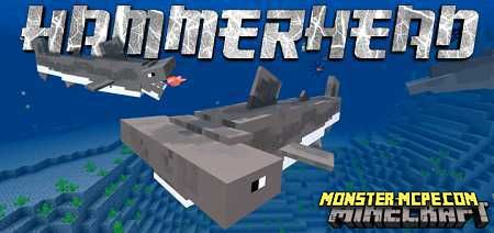 Hammerhead Shark Add-on 1.16/1.15+