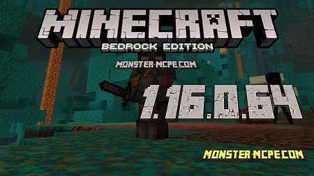 Minecraft PE 1.16.0.64 for Android