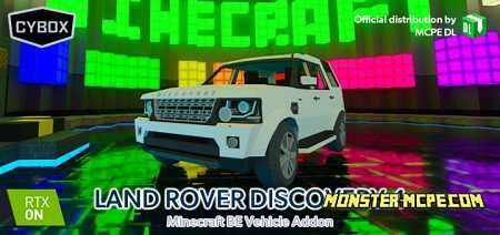 Land Rover Discovery 4 Add-on 1.16/1.15+