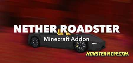 Nether Roadster Bonus Add-on 1.16/1.15+