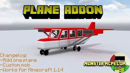 Plane Add-on 1.16/1.15+