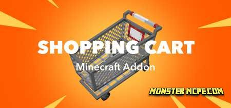 Shopping Cart Bonus Add-on 1.16/1.15+