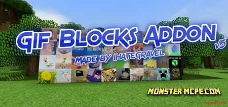 Gif Blocks Add-on 1.16/1.15+