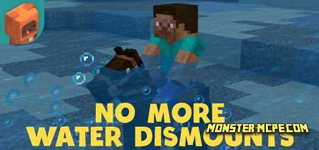No More Water Dismounts Add-on 1.16/1.15+