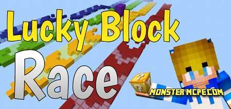 Ken Lucky Block Race Map