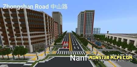 Hangshui City (2)