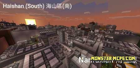 Haishan District (South) (Panorama)
