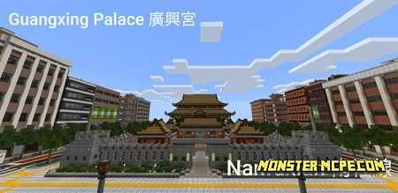 Guangxing