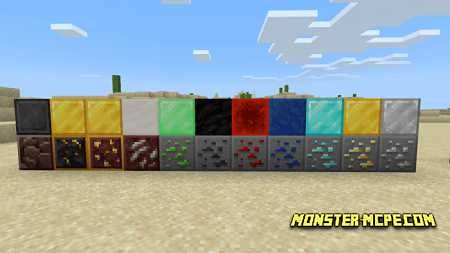 Groovy Texture Pack (1)