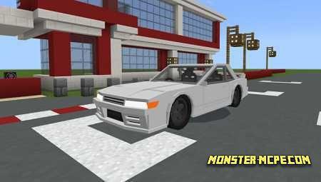 Nissan GTR R32 White