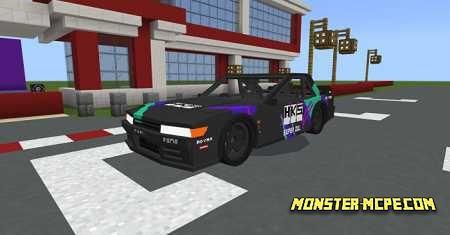 Nissan GTR R32 Special Livery 2