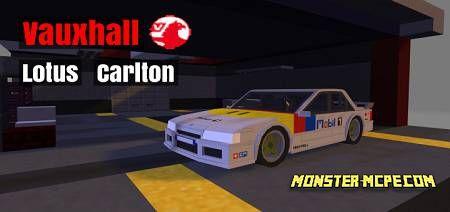 90′ Vauxhall Lotus Carlton Add-on 1.16.40/1.16+