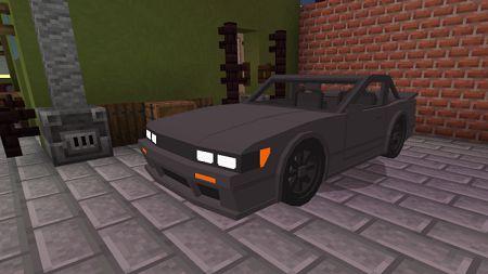 Nissan Sil80 Gray