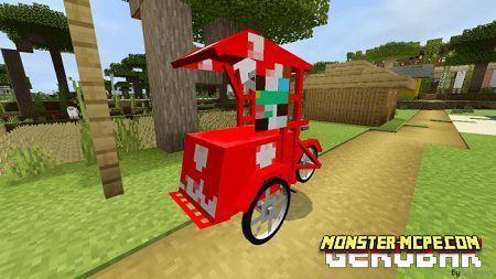 Vendor Cart (1)
