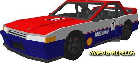 Nissan R32 GTR NISMO