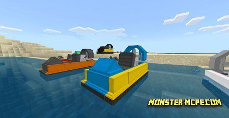 Hovercraft (5)