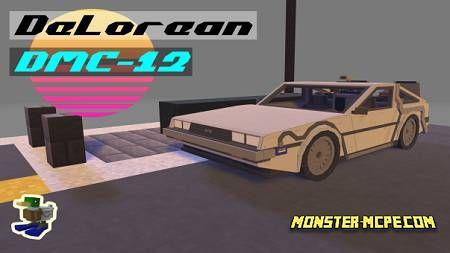 DeLorean DMC12 Add-on 1.16+