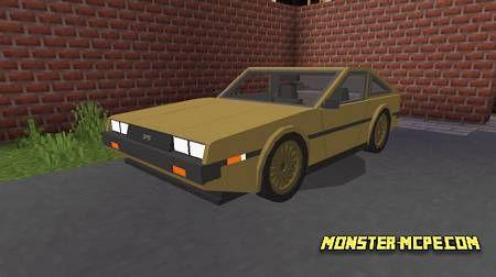 Gold DeLorean DMC-12