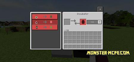 Analyzer & Incubator (1)