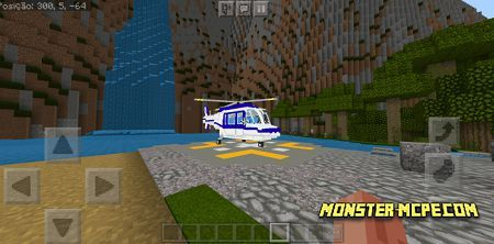 Helicopter (1)