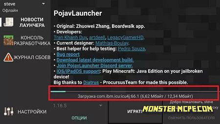 Minecraft: Java Edition for Android (6)