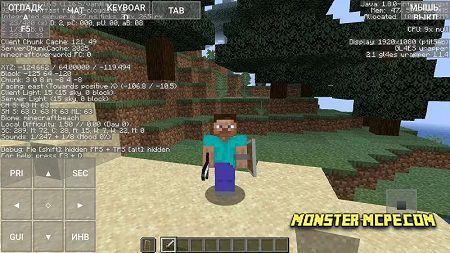 Minecraft: Java Edition for Android (8)