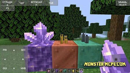 Minecraft: Java Edition for Android (10)