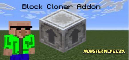 Block Cloner Add-on 1.16+