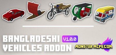 Bangladeshi Vehicles Add-on 1.16+