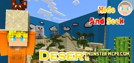 Hide And Seek Desert Map